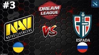 Битва за ПОЛУФИНАЛ КВАЛ! | Na`Vi vs Espada #3 (BO3) | DreamLeague Season 10 | CIS