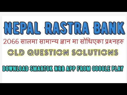 (Old Question solutions // Nepal rastra Bank 2066 question paper solution - Duration: 11 minutes.)