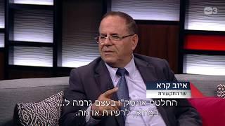 ליאור דיין בשיחה עם שר התקשורת, איוב קרא. בריאיון הוא מספר על החיים המורכבים כדרוזי בישראל, על האחים שנהרגו במלחמה, ההורים שנפטרו מצער, המינוי לתפקיד שר התקשורת ועוד.