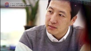 대한민국 공무원 6회