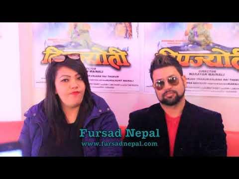 (मंसिर २२ मा 'दीपज्योति' || DeepJyoti new Nepali Movie - Duration: 11 minutes.)