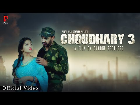 CHOUDHARY 3। Prakash Gandhi | Komal soni | Sonu kanwar | New Haryanvi-Rajasthani Song 2019