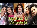 Final Confirmed List of BIG BOSS 12 Contestants | Leaked 2018