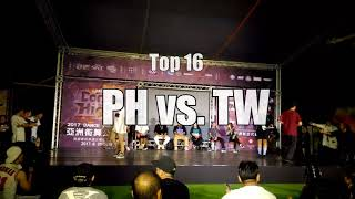 TOP 8: Philippines (Trischa) vs. Hong Kong (Katie) —HK advances to the next round. TOP 16: Philippines (Trischa) vs. Taiwan ...