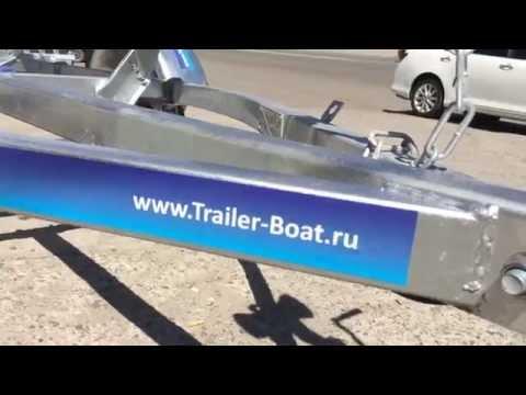 Трейлер для лодки видео