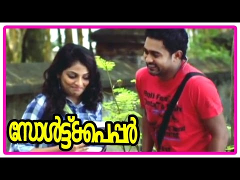 Salt N' Pepper Malayalam Movie | Malayalam Movie | Asif Ali | Tries to Flirt | Mythili