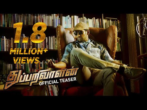 Thupparivaalan - Movie Trailer Image