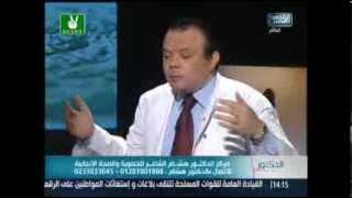 برنامج الدكتور - دكتور هشام الشاعر - تكيس المبايض والحقن المجهري - الجزء الثاني 3-12-2013