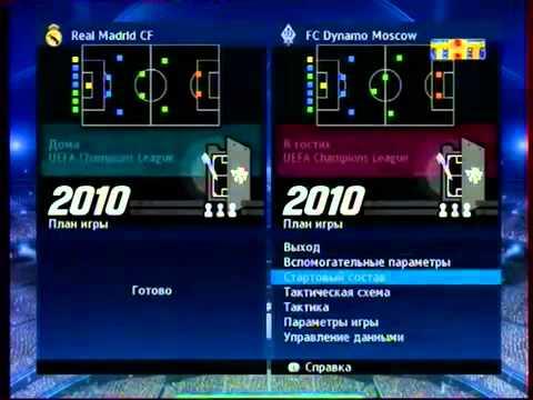 Игры на вынос 2 - Невский титбит, Kane & Lynch, PES 2010