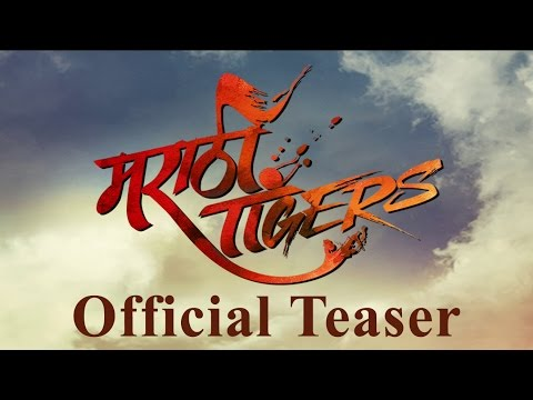Marathi Tigers Movie Picture
