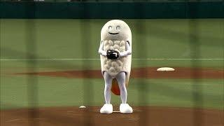 プロ野球パ北海道北斗市公式キャラずーしーほっきーが始球 再生