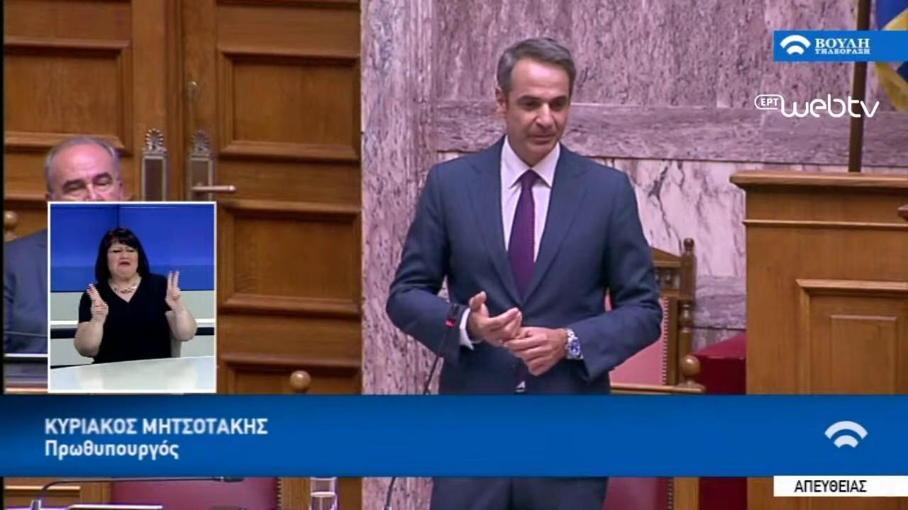 Δευτερολογία του Πρωθυπουργού Κυριάκου Μητσοτάκη στη Βουλή, στο πλαίσιο της «Ώρας του Πρωθυπουργού»