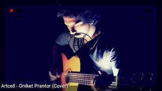 Artcell - Oniket Prantor (Acoustic Cover)