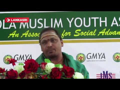 Gampola-Muslim-Youth-Function