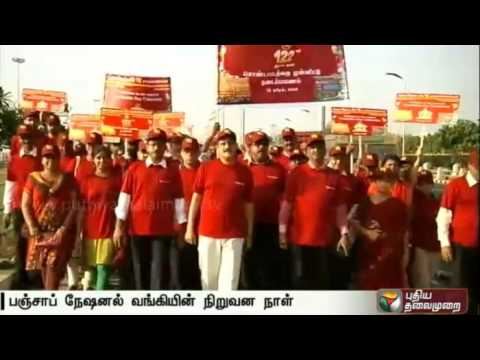 Walkathon-in-Chennai-in-commemoration-of-Punjab-National-Banks-Foundation-Day-celebrations