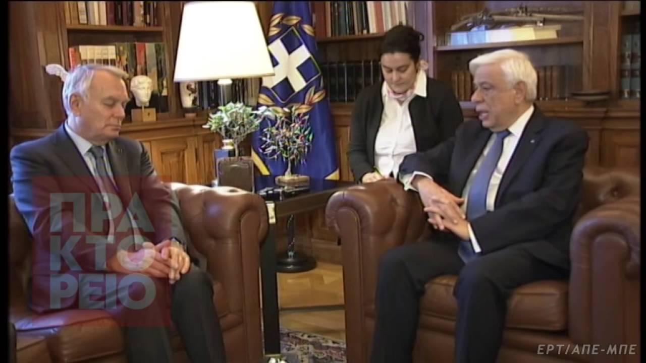 Συνάντηση Π. Παυλόπουλου με τον Jean-Marc Ayrault