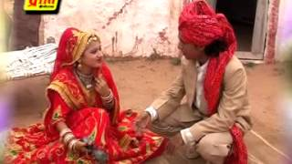 Video Aap Bannasa Padhiya-Rajasthani Romantic Love Video New Album Song Of 2012 By Manju Bai MP3, 3GP, MP4, WEBM, AVI, FLV September 2019