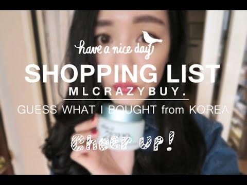 [shopping] 去韓國買了什麼呢!