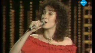 Download Lagu 1983 GR Mp3