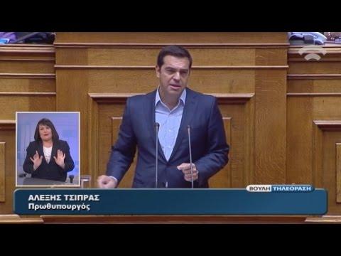 Δριμύ κατηγορώ του πρωθυπουργού κατά της διαπλοκής