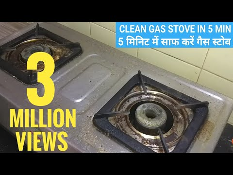 How to clean Gas Stove in 5 min|Kitchen Tricks|Easy kitchen tips|Kitchen tips|*CookWithRazia