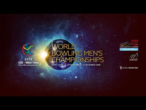 Masters Round 1 (Camera 2) - World Bowling Men's Championships