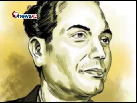(महाकवि लक्ष्मीप्रसाद देवकोटाको १सय ८ औं जन्मजयन्ती मनाइदै - NEWS24 TV - : 113 seconds.)