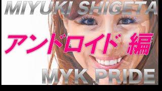 MYKショートフィルム2016