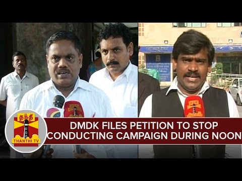 DMDK-Files-Petition-To-Stop-Conducting-Election-Campaign-During-Noon-Summer-Heat-Wave--Thanthi-TV