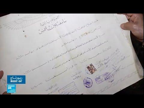 العرب اليوم - آلاف الفلسطينيين يتمسكون بالتعليم كأساس للحياة الكريمة
