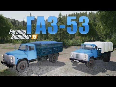 GaZ 53 v1.0.0.0