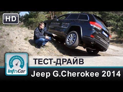 3.0 Diesel jeep grand cherokee снимок