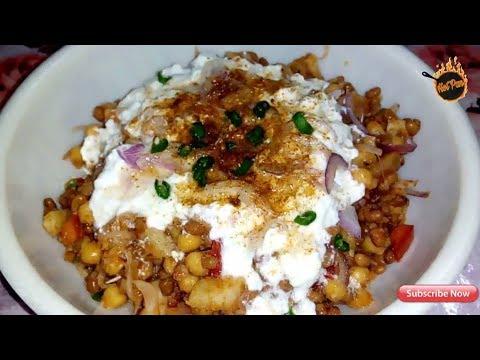 Chana Chaat Recipe - Nisha Madulika Style - Aloo Cholay