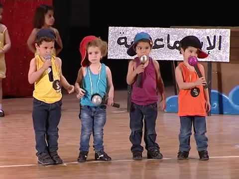 Final dance (Dayman Ma3a Ba3d) (видео)