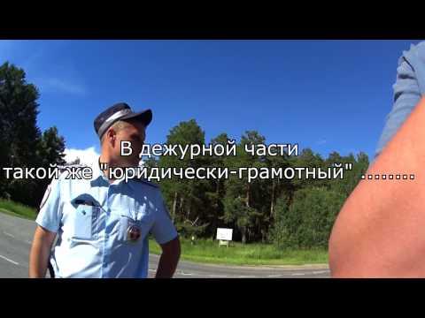 ДПС 2017 ОПГ в Тюмени (видео)