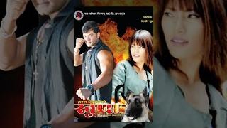 Video New Nepali Full Movie 2016/2073- KHURPA Ft Sabin Shrestha, Puspa Limbu, Sushma Adhikari MP3, 3GP, MP4, WEBM, AVI, FLV September 2018