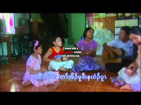 Karen  Gospel song for children 8