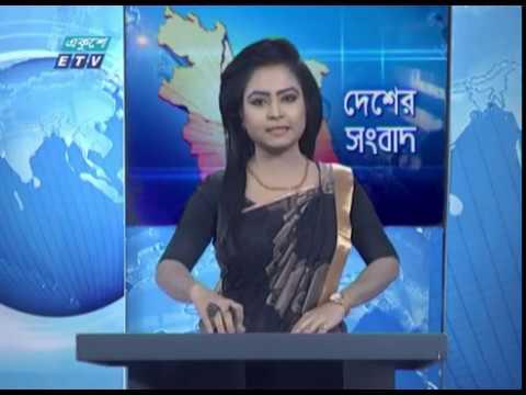 11 AM News || বেলা ১১ টার সংবাদ || 28 February 2020 || ETV News