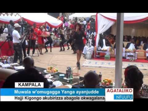 Muwala w'omugagga Yanga ayanjudde