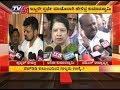 Anita Kumaraswamy Contest From Channapatna ..? | TV5 Kannada