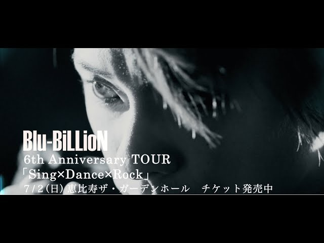 Blu-BiLLioN NEW SINGLE「The Awakening of Revolution」Music Clip