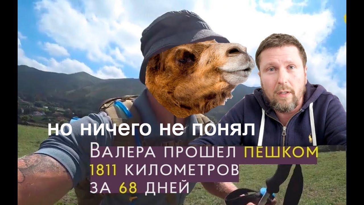 Тоді я плюнув... (героическая история)