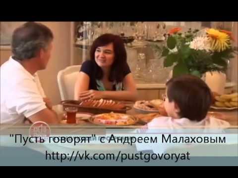 Пусть говорят (анонс на эфир от 17.08.2012) (видео)