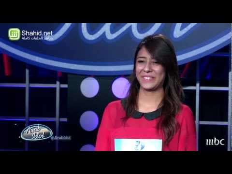Arab Idol - تجارب الاداء - يسرا سعوف
