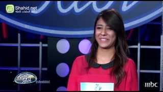 Arab Idol -تجارب الاداء - يسرا سعوف