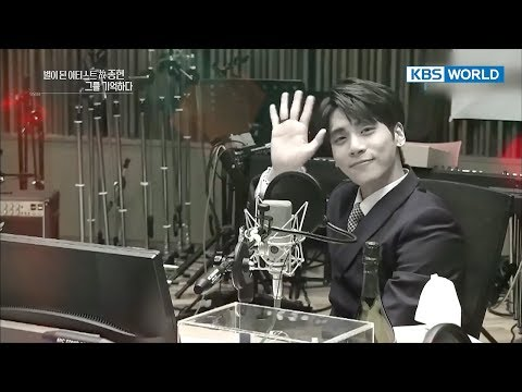 Entertainment Weekly | 연예가중계 [ENG/中文字幕/2017.12.25]
