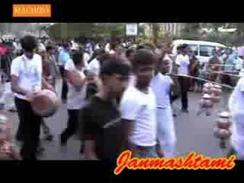 Krishna Janmashtami | জন্মাষ্টমী