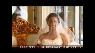 Z Decore Wedding Choice (Addis Ababa Ethiopia's Finest Wedding Planning)