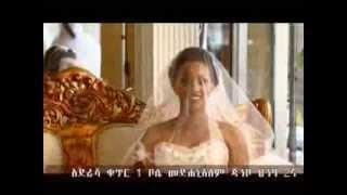 Z Decore Wedding Choice (Addis Ababa Ethiopia's Finest Wedding Planning)