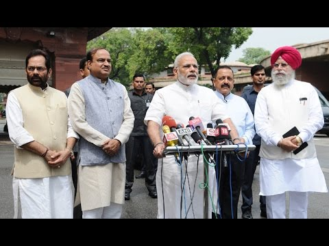 PM Modi's statement to Media outside Parliament ahead of the Monsoon Session of 2016
